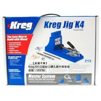 《高豐木業》Kreg K4口袋斜口鑽孔器升級套組(品號:50196),台南木材專賣店