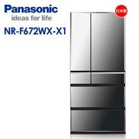 Panasonic國際665L日本製六門晶鑽鏡面變頻冰箱 NR-F672WX-X1