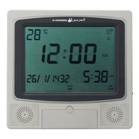 Digital Muslim Azan Wall Clock Pray Alarm Clock Automatic Fajr Qibla Gift Temperature Display