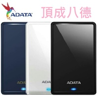 [現貨] 威剛 ADATA HV620S 1T 1TB 2T 2TB USB3.0 2.5吋 行動硬碟 HV620