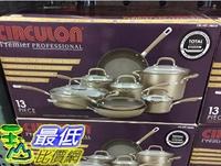 [COSCO代購] C1986008 CIRCULON COOKWARE 13PC不鏽鋼鍋具組13件組