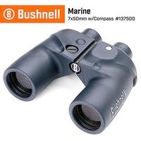 美國 Bushnell 倍視能 Marine 航海系列 7x50mm 大口徑雙筒望遠鏡 照明指北型 #137500 (公司貨)