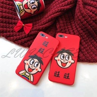 """For vivo Y71 6.0"""" Case Happy New Year Wang Wang Wang Soft Silicone TPU Cover"""