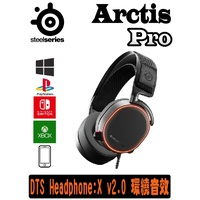 Steelseries Arctis Pro 耳機 麥克風 DTS 環繞音效
