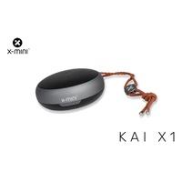 X-mini KAI X1 迷你藍牙喇叭
