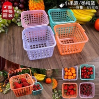 Lm09sg spot 1 kg pearl small square basket fruit basket arbutus basket 橘 baske