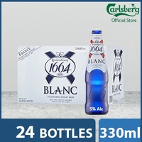 Kronenbourg 1664 Blanc Bottle 330ml (Pack of 24)