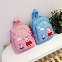 【smiggle bag】✖✉◘Korean edition cartoon Cute Baby Piggy page backpack boys and