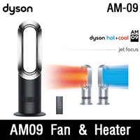[Dyson] AM-09 Pure Hot Cool Fan / electric wingless fan AM09 Jet engine cool air conditioner fresh t