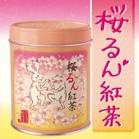 日本KarelCapek山田詩子紅茶店 罐裝紅茶 - 櫻花的紅茶 【現貨】