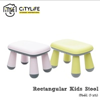 Citylife Kids Stool - Rectangular