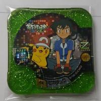 Z1 Pokemon Tretta - Ash Pikachu