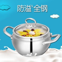 Small Pot Soup Pot Household Stainless Steel Small Hot Milk Pot Anti-Overflow Electromagnetic Furnace Gas Universal Cook Instant Noodles Pot