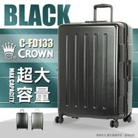 27吋 Crown 皇冠 旅行箱 C-FD133 行李箱