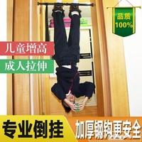 倒吊機增高器倒掛器鞋腳套靴單杠倒掛鉤健身仰臥倒立運動器材