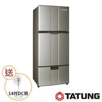 TATUNG大同 580L 1級變頻3門電冰箱 TR-C580VP-AG 琥珀金