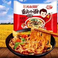 Chongqing Instant Hot Pot Spicy Noodles Hot Instant Ramen 100g/pkt