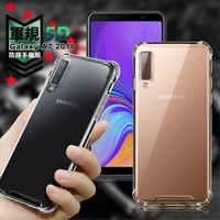 CITY for 三星 Samsung Galaxy A7 2018 軍規5D防摔手機殼