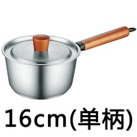 Stew Pot 304 Stainless Steel Pot Electromagnetic Furnace Stew-pan Household Fuel Gas Instant Noodles Pot Milk Pot Mini Small Pot Noodle Boiler