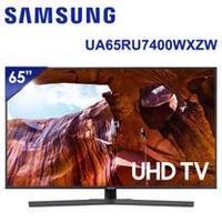 【SAMSUNG三星】65吋4K UHD Smart純晶透顯色電視UA65RU7400WXZW(含標準安裝)★加碼贈Panasonic神級吹風機EH-NA27