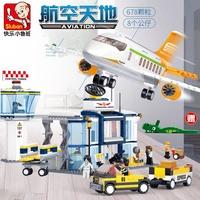 小魯班積木飛機系列超大型國際機場城市客機積木益智力玩具 B0367
