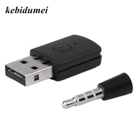 kebidumei 3.5mm USB Bluetooth Dongle USB Adapter Bluetooth 4.0 for PS4 Bluetooth HeadPhones Stable Performance