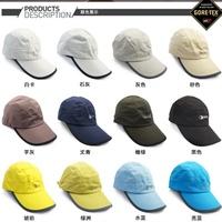【JORDON】GORE-TEX 棒球帽  防水透氣 HG77多色