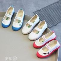 現貨童鞋 環球男女童小白鞋帆布鞋大小幼兒園室內寶寶鞋 夢藝家10-27