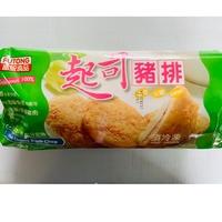[超吉]-富統起司豬排/800g± 5%/10片入/滿2000免運/豬排/起司/日式炸物/早餐/速食/喜宴/團購/辦桌菜
