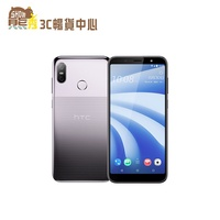 [贈送小禮物] HTC U12 life 6吋 6G/128G 【熊秀】 全新 空機 保固一年 【限時優惠價】