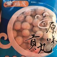 福茂貢丸一斤/五斤裝下單