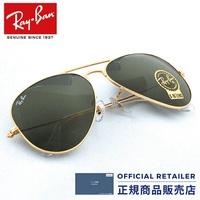 限期供應點數最大的20倍!雷斑太陽眼鏡RB3025 L0205 58尺寸Ray-Ban abietakurashikkutiadoroppu RX3025 L0205 58尺寸女士人 Sunglass Online