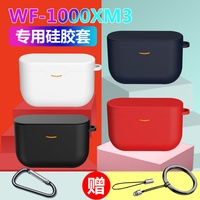 Headphone coverSony wf1000xm3 protective case SONYwf-1000xm3 headset package no