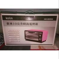 歌林-10公升時尚電烤箱(粉紅色)