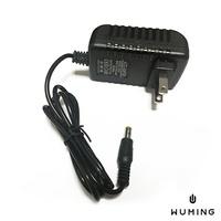 5MM 6V 1A 變壓器 充電器 電源插頭 電源適配器 電源供應器 血壓計 電子秤 監控攝影機 『無名』 M07103