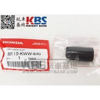 【玩車基地】HONDA MSX125/SF後照鏡護套 88119-KWW-640 原廠零件