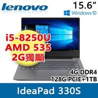 "Lenovo ideapad 330S-15IKB 81F500D2TW 15.6""(i5-8250U/4G/128G PCIE+1TB/RADEON 535 2GB/WIN10/FHD)"