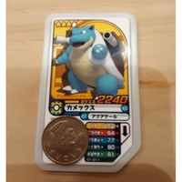 神奇寶貝日本正版 gaole 三星水箭龜卡匣
