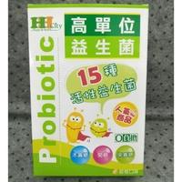 H. City 好菌多乳酸菌顆粒(一小盒14包)