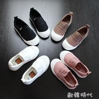兒童帆布鞋男童一腳蹬懶人童鞋女童布鞋春夏款兒童小白鞋潮
