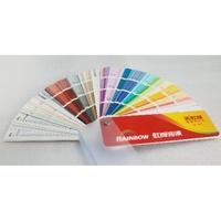 虹牌油漆 彩虹屋 調色漆 隨身版 328色卡 色票