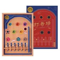 黑橋牌2斤原味香腸彈珠檯禮盒(2盒)