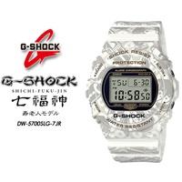 G-打擊G打擊DW-5700SLG-7JR CASIO G-SHOCK七福神手錶國內正規的物品 SPRAY