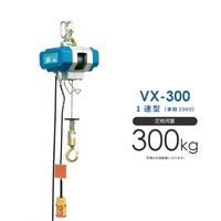 銀子起重機電動VX-300單相100V 1速型富士製作所起重機電動起重機 MONOTOOL