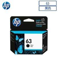 【正原廠】HP F6U62AA NO.63 原廠黑色墨水匣 適用HP OfficeJet/3830/3832/4650