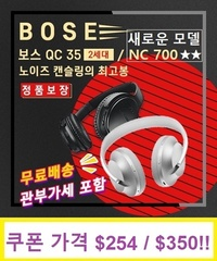 Bose QC 35 2nd Generation / NC 700 // Noise Cancelling / Free Shipping