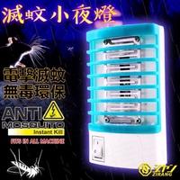 《樣樣型》LED 滅蚊小夜燈 滅蚊燈 夜燈 環保 滅蚊 小夜燈 居家用品 晚安燈 捕蚊燈 無毒 免用藥 無聲 110V