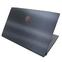 【Ezstick】MSI GF75 9SC GF75 8RD 黑色立體紋機身貼(含上蓋貼、鍵盤週圍貼)