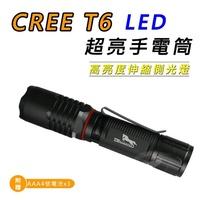 CREE T6 LED 超亮手電筒 高亮度伸縮側光燈(CY-LR6331)
