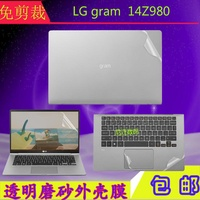 14 Inches LG Gram 14Z980 2018 a Computer Sticker Laptop Only Fuselage Cover Protector